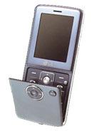 LG KM338