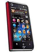 Motorola MT710